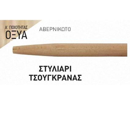 stiliari tsougkranas 70864