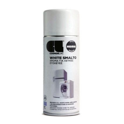 Σπρέι Σμάλτο για λευκές συσκευές Ν400 Cosmoslac 400ml