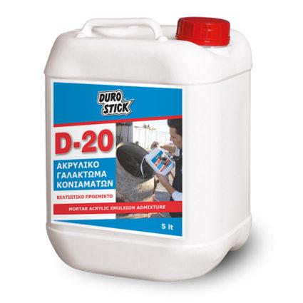 D-20 Πρόσμικτο Γαλάκτωμα Κονιαμάτων