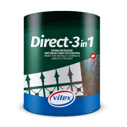 Direct 3 In 1