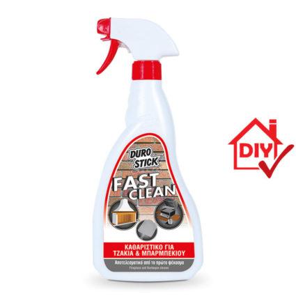 Fast Clean για Τζάκια & Μπάρμπεκιου