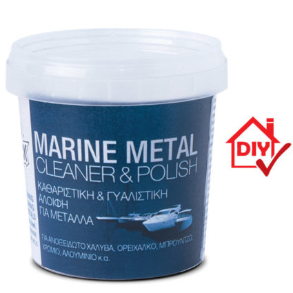 Marine Metal Cleaner & Polish