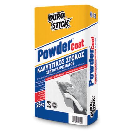 Powder Coat Καλυπτικός Στόκος