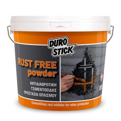 Rust Free Powder
