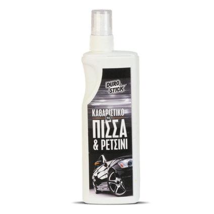 Spray Καθαρισμού Πίσσας & Ρετσινιού